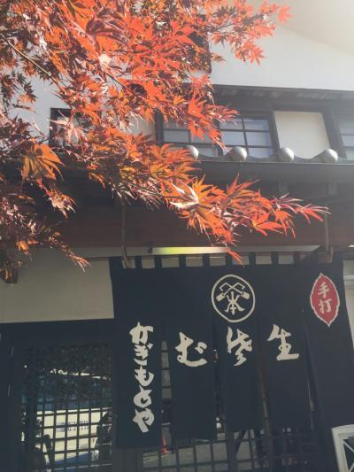 ちょっと寄り道『中軽井沢・かぎもとや』長野出張~孤独にグルメ巡り・(11)