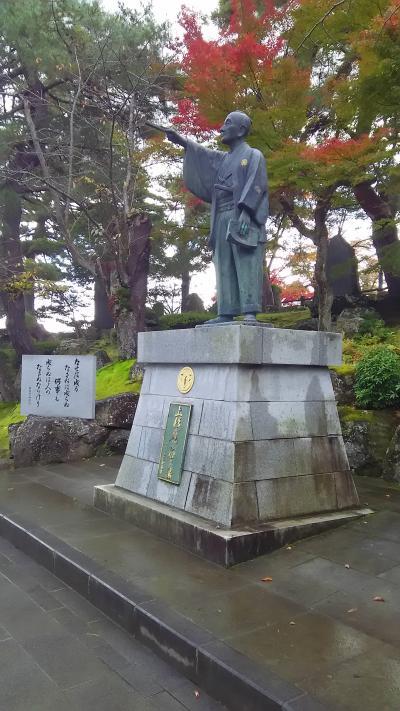 米沢旅行その1