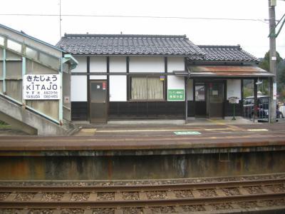 JR信越本線 北条駅(きたじょう)で「来たジョー !」と叫ぶ