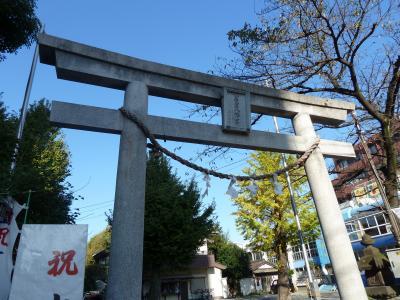 川崎大師駅・若宮八幡宮(金山神社)への旅