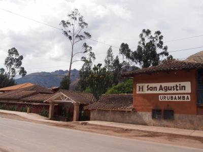 【 女一人de聖なる谷・マチュピチュ・クスコを巡るペルー2週間の旅③ 】 San Agustin Urubamba 宿泊記