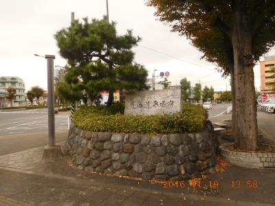 東海道・平塚の宿