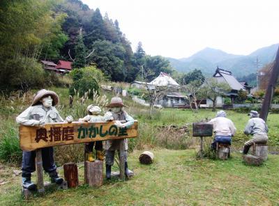 """兵庫 """"奥播磨かかしの里""""、日本の原風景を訪ねます!"""