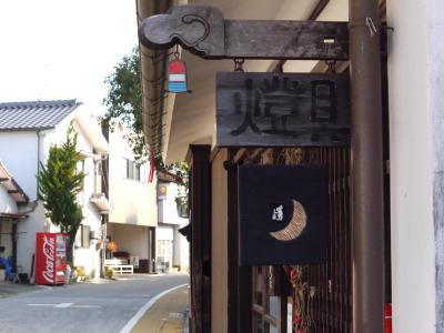 シティーを行かない、比較的郊外を訪れる九州旅行3