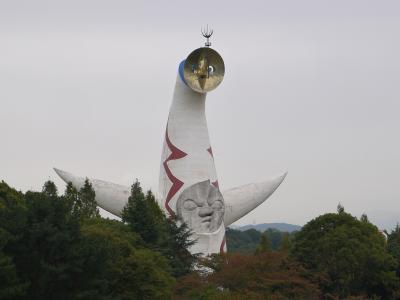 2016年秋の旅行 2日目は45年ぶりの大阪万博記念公園と西国三十三ヶ所の総持寺を巡ります