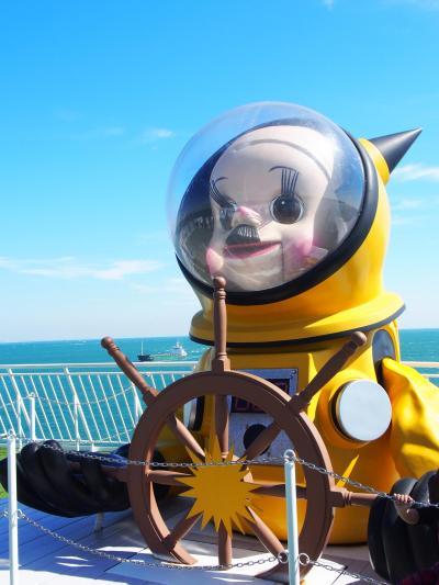 小豆島・瀬戸内国際藝術祭なんてそっちのけで、まったりと楽しむ。また行きたいよ~1日目