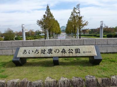 あいち健康の森公園で紅葉を楽しむ(愛知・大府市/東浦町)