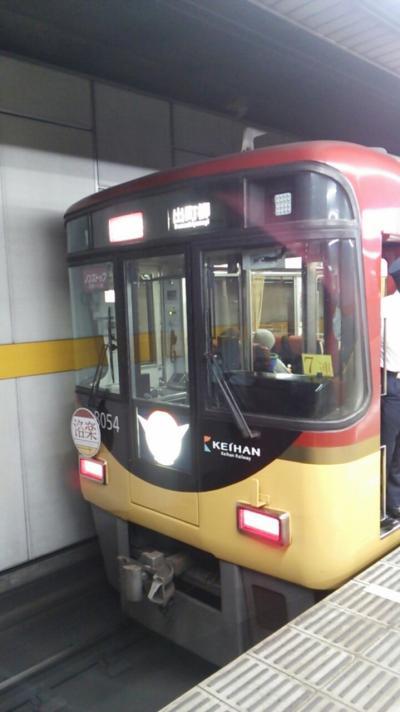 「スルッとKANSAI3dayチケット」で行く関西私鉄満喫&プチ観光の旅(パート3)