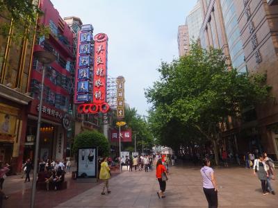 2016 ACLラウンド16遠征で中国へ【その4】上海街中散策 世紀広場から豫園へ