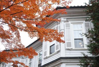 西洋館の紅葉はまだまだ見頃(11月17日)