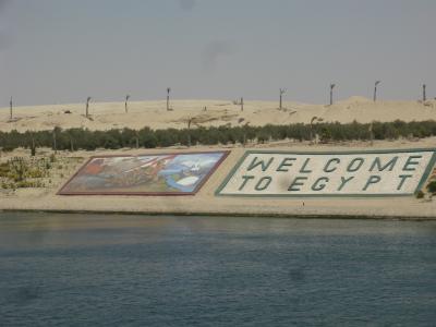 スエズ運河の風景