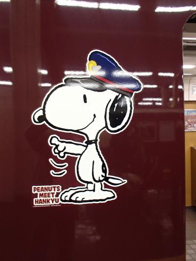 阪急のスヌーピーラッピング電車に乗ってきました~♪