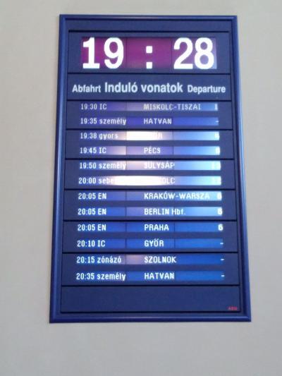 ブダペストからプラハ 2