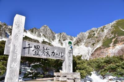 旅行部合宿第二弾は夏のリベンジ!!「自然湖&千畳敷」を歩く