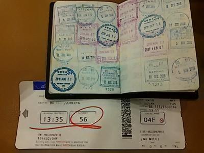 157回目韓国旅行。スッカマ・チムジルバン巡りの旅。2泊3日で金海のスッカマ・チムジルバン3ヶ所に行きました。(2016/12/23金~25日)①/⑤