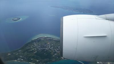 修行からの卒業の旅 at 初めての沖縄
