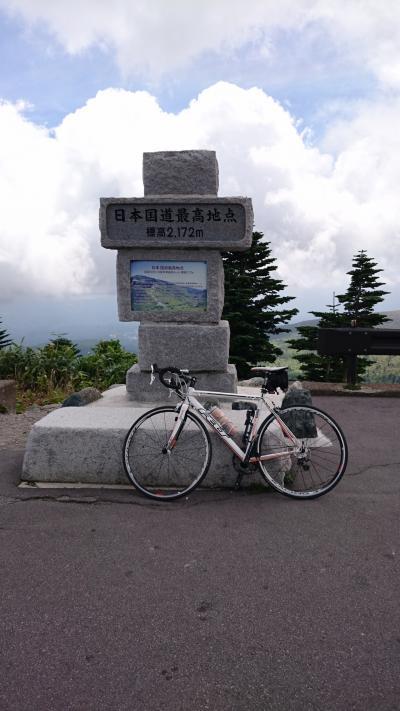 国道最高地点を自転車で走る