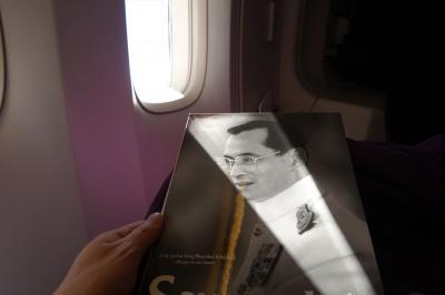 タイ航空 TG623 ビジネスクラス