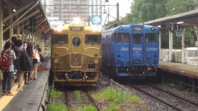 フルムーン夫婦グリーンパスで行く鉄道三昧の旅(2日目)