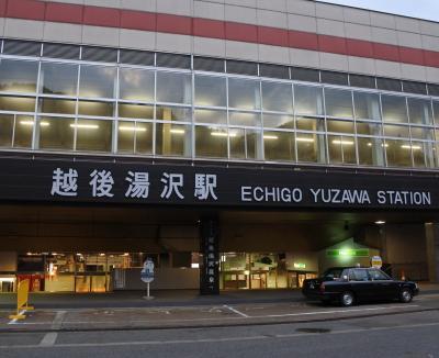 越後湯沢駅 ☆ 西口の温泉街を歩く