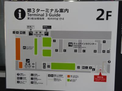成田第3ターミナルはすべてがローコストを感じます