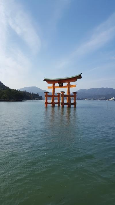 2016年冬・家族旅行in広島 vol.1