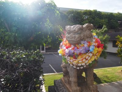 ハワイ旅行 その1 ~結婚式用衣装購入・ハワイ出雲大社・イオラニ宮殿・カメハメハ大王~