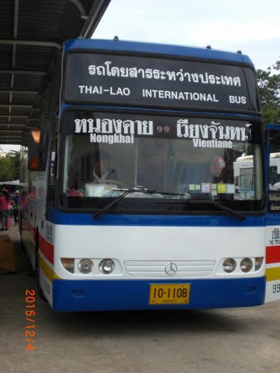 バンコクに戻るため、ラオスのビエンチャンから、タイのウドンターニまで、国際バスに乗りました。