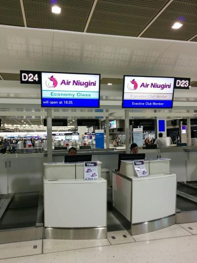 激安旅行33800円deオーストラリア、ケアンズの旅1 成田空港出発編