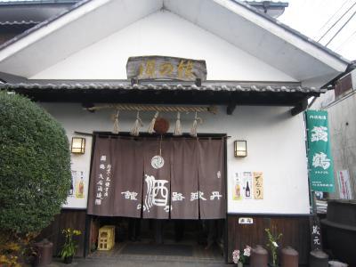 亀岡市内 2 湯の花温泉(渓山閣)→薭田野神社→大石酒造