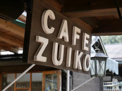 【千葉:市原】 お寺のカフェ「オープンカフェ瑞江」 薬膳ベースの美味しい手作りピザとハーブガーデンにいる彼らに笑う♪