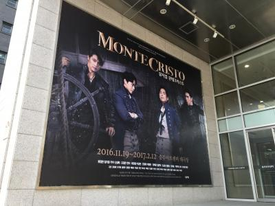 2016年12月1日~5日 モンテ祭りだ!ソウルひとり旅
