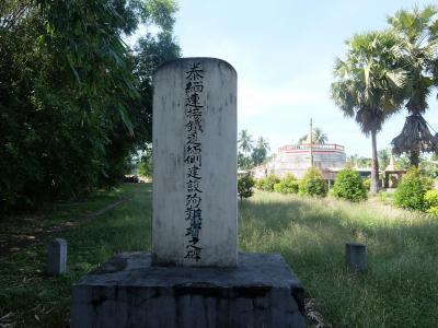 """ミャンマー2016・・・(3)""""死の鉄道""""の記憶を今に伝えるタンビュッザヤ"""