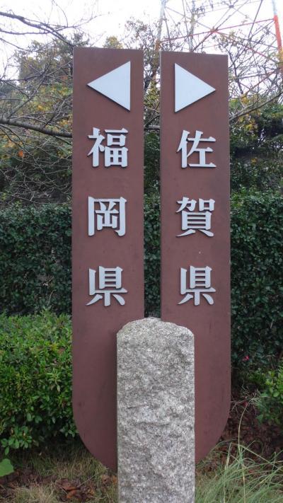 佐賀・福岡の紅葉の名所へ(02) 博多駅から九年庵へ観光バスで移動。