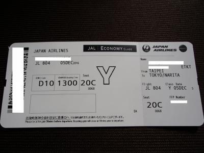 JL804便にて、日本に戻る。