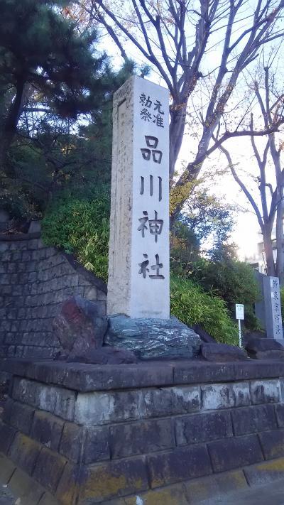 品川神社へお参りに行ってきました。