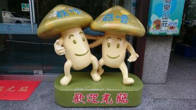 台湾料理が食べたいと息子が言うので その2は台中→嘉義→関子嶺温泉→嘉義