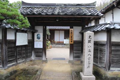 小泉八雲の愛した松江城下町散策