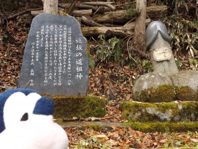 グーちゃん、福島3名湯へ行く!(土湯温泉の主はマラ様なのか!?編)
