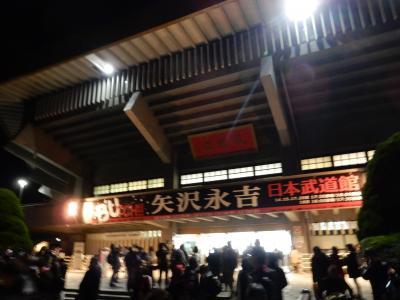 永ちゃんの武道館ライブ初日に行きました!
