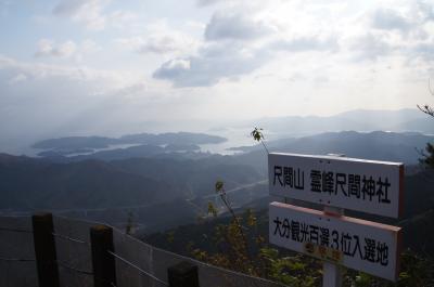 尺間神社と風連鍾乳洞を散策