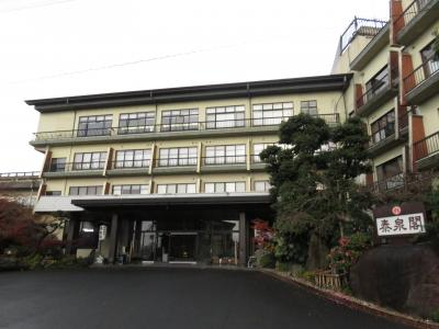 福岡県の地方をまわるバスツアーで原鶴温泉初訪問