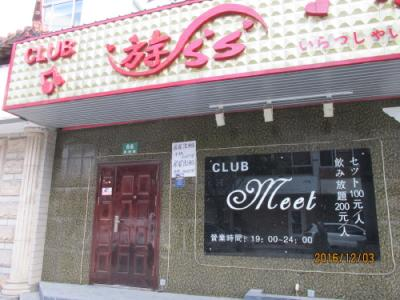 上海の松江普照路・日本街