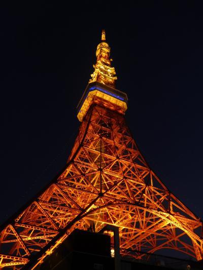 東京2016イルミネーション 【2】東京タワー