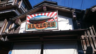 高知☆食べ歩きの旅