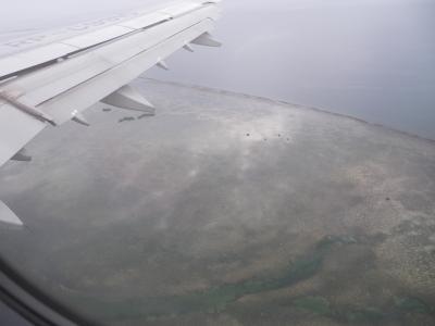 セブ&ボホール島への旅
