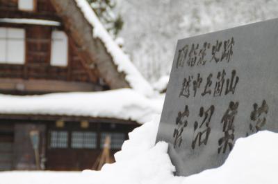 さぁ冬です!綺麗な雪景色を観に行こう!!五箇山と兼六園(過去の記録)(1)