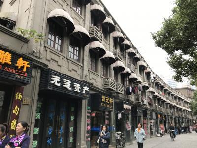 上海3泊4日の旅 from 北海道 Day2