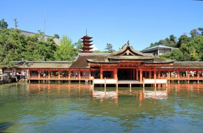 厳島神社、宮島水族館
