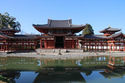 京都に行こう